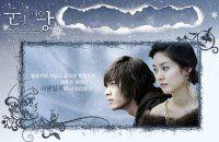 The Snow Queen (2006)