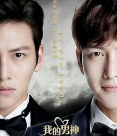 Ji Chang Wook, Mr. Right, Drama Korean-Chinese
