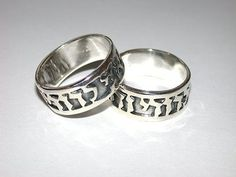 Wedding Rings -  UniversalAge jewish-weddings