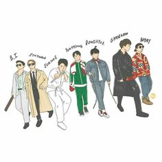 Kim Jinhwan, Ikon Kpop, Chanwoo Ikon, Funny Memes About Work, Funny Kid Memes, Funny Boy, Choir Memes, Latest Funny Jokes, Ikon Wallpaper