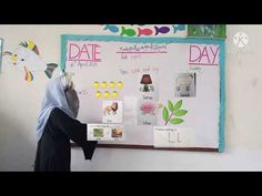English lecture....look and say.....sound of L Online Lectures, Nursery, English, Sayings, Frame, Picture Frame, Lyrics, Baby Room, English Language