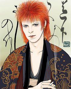 David Bowie Tribute, David Bowie Art, Pretty Star, Pretty Men, Ziggy Stardust, Fantastic Art, Great Artists, Pop Art, Rock