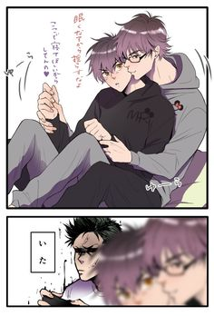 Mochi looks so fuckin done with all that Misawa love shit x')