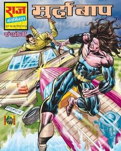 Untitled Read Comics Free, Comics Pdf, Download Comics, Comic Books, Reading, Reading Books, Cartoons, Comics, Comic Book