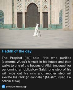 Hadith of the day Islamic Qoutes, Islamic Teachings, Islamic Dua, Islamic World, Islamic Inspirational Quotes, Prophet Muhammad Quotes, Hadith Quotes, Quran Quotes, Islam Hadith