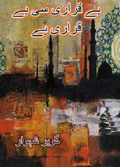 34 Best urdu novels images in 2019 | Urdu novels, Novels, Books