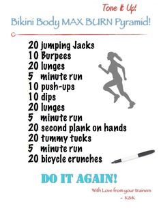 It's your MAX BURN circuit printable for Tone It Up Tuesday!