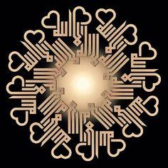 DesertRose,;,beautiful la elaha ella'allah calligraphy art,;,