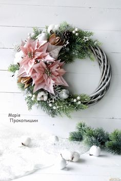 Rustic Winter Wreath front door, Christmas Wreath for Front Door, Christmas wreath, Cotton Christmas Wreath Holiday Decor Pink Christmas, Christmas Time, Christmas Crafts, Christmas Ornaments, Christmas Wreaths For Front Door, Holiday Wreaths, Holiday Decor, Diy Wreath, Xmas Decorations