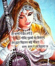 Krishna Quotes In Hindi, Radha Krishna Quotes, Radha Krishna Pictures, Radha Krishna Love, Shree Krishna, Krishna Images, Lord Krishna, Hindi Quotes, Shiva