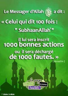 SubhanAllah on We Heart It Saw Quotes, Life Quotes, La Ilaha Illallah, Coran Islam, Islamic Quotes, Ramadan, Quran, Muslim, We Heart It