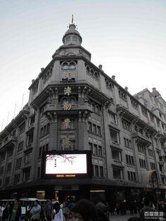 天津劝业场 - Tianjin Quanye Chang, the traditional shopping district