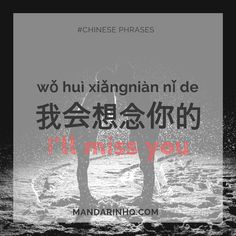 FOR MORE: https://mandarinhq.com/ #learnchinese #mandarinhq #chinesephrases #missyou