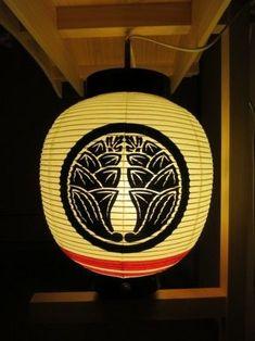 家紋 抱き茗荷の提灯