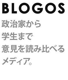コンテンツマーケティング企業の実態は、クラウドソーシングで記事を量産しているだけ? (梅木雄平) - BLOGOS(ブロゴス)