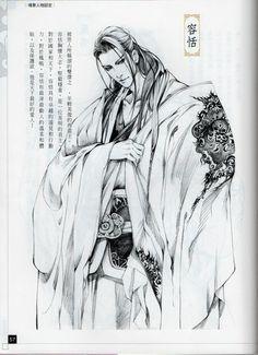 r a i n | scene: Feng Yu Jiu Tian (鳳于九天)