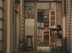 "Yasujirô Ozu ""Ohayô"" (1959)"