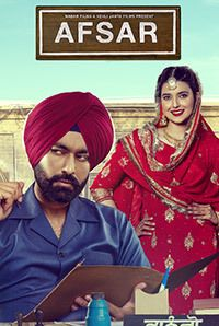 filmywap punjabi movie free download 2018