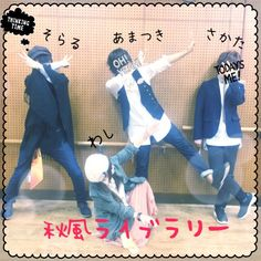 Beautiful Voice, Beautiful Person, Beautiful Boys, Vocaloid, Kaito, Pop Idol, Life Pictures, Group Photos, Real Life