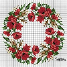 Thrilling Designing Your Own Cross Stitch Embroidery Patterns Ideas. Exhilarating Designing Your Own Cross Stitch Embroidery Patterns Ideas. Free Cross Stitch Charts, Cross Stitch Heart, Cross Stitch Flowers, Cross Stitch Kits, Cross Stitch Designs, Cross Stitch Patterns, Cross Stitching, Cross Stitch Embroidery, Cross Stitch Pictures