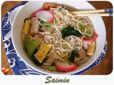 Delicious local style Saimin with Japanese Soba noodles recipe. Get more Hawaiian and local style recipes here.