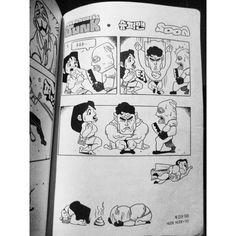 https://medium.com/soko-south-korea/odd-school-korean-comics-1-the-past-f5298bd20d8a