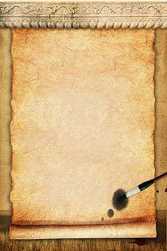 Paper Background Design, Pixel Art Background, Old Paper Background, Artsy Background, Textured Background, Papel Vintage, Vintage Paper, El Filibusterismo, Background Images For Quotes