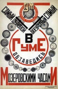 Alexander Rodchenko. Russian Constructivism. +bottom typography: Bukowski
