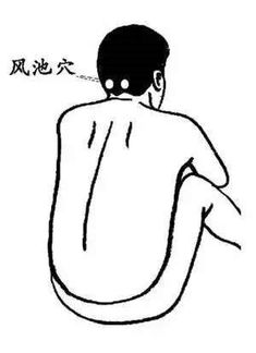 身体感觉很疲劳?中医教你按几个穴位!一看就懂,一学就会,一按就灵!   www.wenxuecity.com