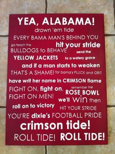 It's going to happen. Class of 2017. Fingasss crossed. It HAPPENED!!! 2011-Class of '84. RTR!!!
