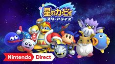 The ultimate team! Star Allies will feature them all as playables in free updates :)