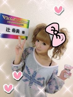 Idol~~~ look up to her the most~~~  nozomi tsuji