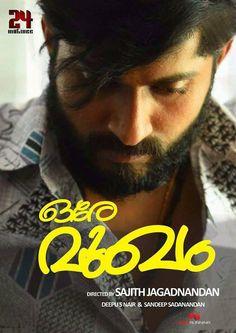 Ore Mukham Movie Stills