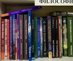 Книги, которые могу посоветовать прочесть... После различных практик, или просто общения с человеком часто задают вопрос: