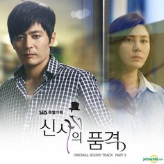 A Gentleman's Dignity OST Part 2 (SBS TV Drama) + Poster in Tube