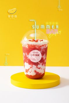 这个夏天有点黄 ~奶茶摄影 yellow summer drink tea on Behance - Pricet Drink Menu Design, Food Poster Design, Food Design, Milk Tea Recipes, Coffee Recipes, Bubble Tea Menu, Drink Photo, Cafe Food, Summer Drinks
