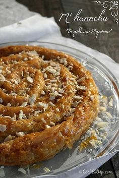 M'hanncha, a thrilling syrup sweet! ⋆ Cook Eat Up! Greek Sweets, Greek Desserts, Greek Recipes, Sweets Recipes, Cooking Recipes, Low Calorie Cake, Greek Pastries, Greek Cooking, Greek Dishes
