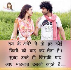<meta content='Love Shayari, Hindi Shayari, Romantic Shayari, Dard , Poem' name='Beautiful Shayari'/>