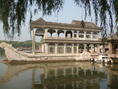 Concrete Ship at Summer Palace.