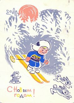 Vintage Russian children's book, winter skiing scene with rabbits (1963)