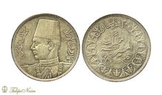 King Farouk's 20 Silver-Piastres Coin [Issued In 1937].
