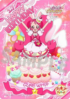 Precure Cure Whip