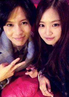 Naeun and taemin dating