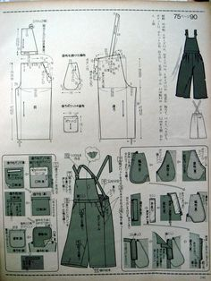 Palazzo Jumpsuit for Beginner Sewing Sewing Pants, Sewing Aprons, Dress Sewing Patterns, Sewing Patterns Free, Sewing Clothes, Clothing Patterns, Diy Clothes, How To Make Clothes, Japanese Sewing