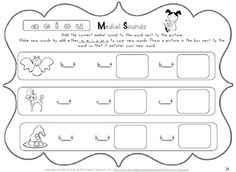 Medial Sounds worksheet from Halloween BLM Unit Worksheets, Multiple Intelligences -Ebook Contents:    Statement of Purpose  My Halloween Booklet Cover  Origins of Halloween & Clip art Links  Picture Posters Teaching Ideas  Mummy clip art  Spider clip art  Skeleton clip art  Frankenstein clip art  Wizard clip art  Goblin clip art  Spooky house clip art  Frankenstein mask craft template  My Scary Story template  The Very Scary House writing template  A Trick or Treat Story templa... $