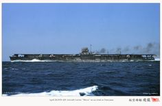 "April 28, 1939 - Aircraft Carrier ""HIRYU"" on sea trials at tateyama"