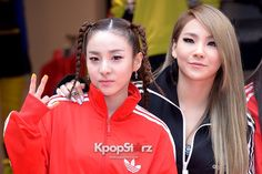 2NE1 Attended the Adidas Flagship Store Renewal Open event held in Seoul - April 19, 2013