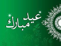 eid mubarak images hd,,eid mubarak photo gallery,beautiful images of eid Eid Mubarak In Urdu, Eid Mubarak Hd Images, Happy Eid Mubarak Wishes, Eid Mubarak Photo, Eid Mubarak Gift, Eid Mubarak Quotes, Eid Mubarak Greeting Cards, Eid Mubarak Greetings, Eid Cards