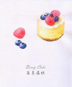 水彩 覆盆子蛋糕 Cake Painting, Food Painting, Dessert Illustration, Bakery Kitchen, Watercolor Food, Berry Cake, Cupcakes, Pastry Art, Food Icons