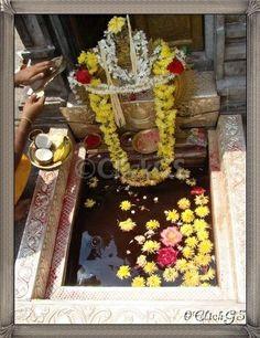 Sri Talakaveri kundike